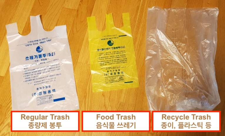 Three different types - There are three different types of trash. Here are the instructions on how and where to throw away the trash.