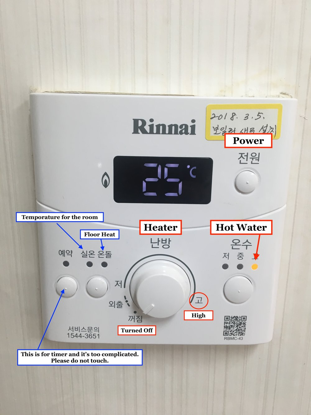 Heater instruction - In order to use hot water, 온수 (hot water)light should be on. 전원 is power. In the winter time, you will use 난방 (floor heater). When you turn the knob, you will be able to choose your comfortable temperature.* Usually 22degree would be warm enough. It will take about 15-20 mins for the room to feel warm.