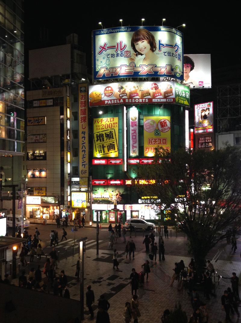 Shinjuku-Tokyo.jpg