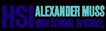 alexander-muss-hsi-logo.png