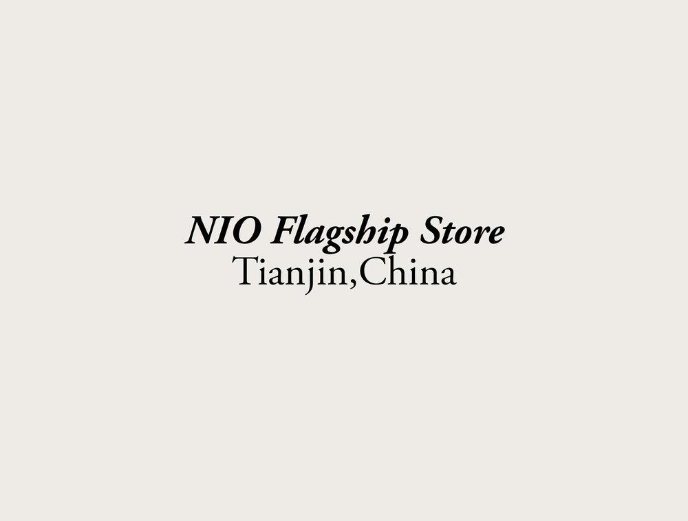 raams-architecture-design-studio-nio-house-electric-car-showroom-retail-tianjin-china-01.jpg