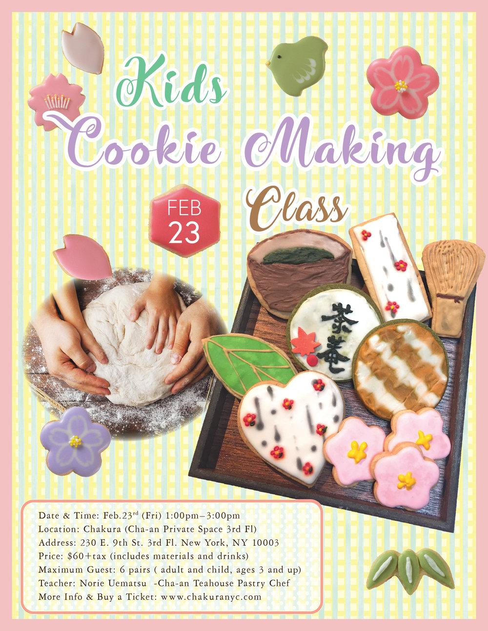 20180223-kids_cookie_making_class-01.jpg