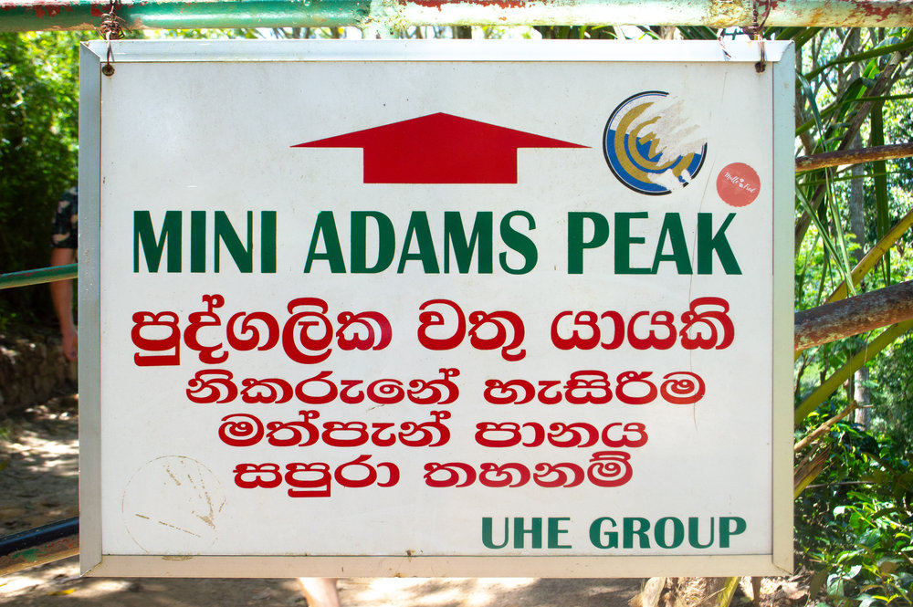 mini adams peak no entrance fee