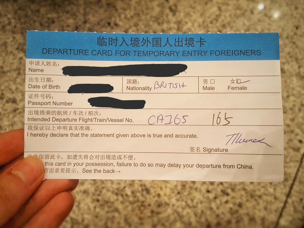 The departure section of the temporary entry card that you need to keep hold of for when you return.