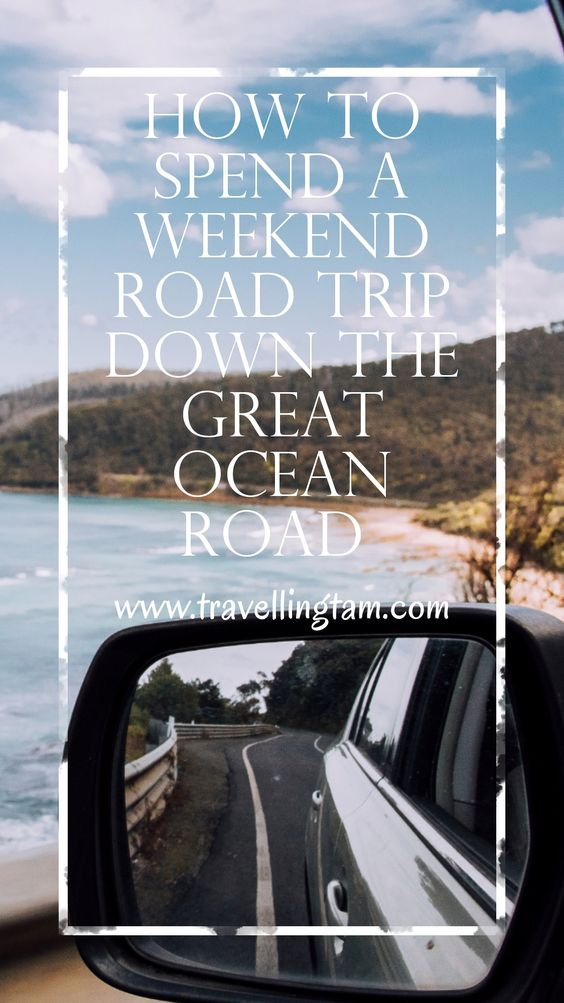 how to spend a weekend road trip down the great ocean road.jpg
