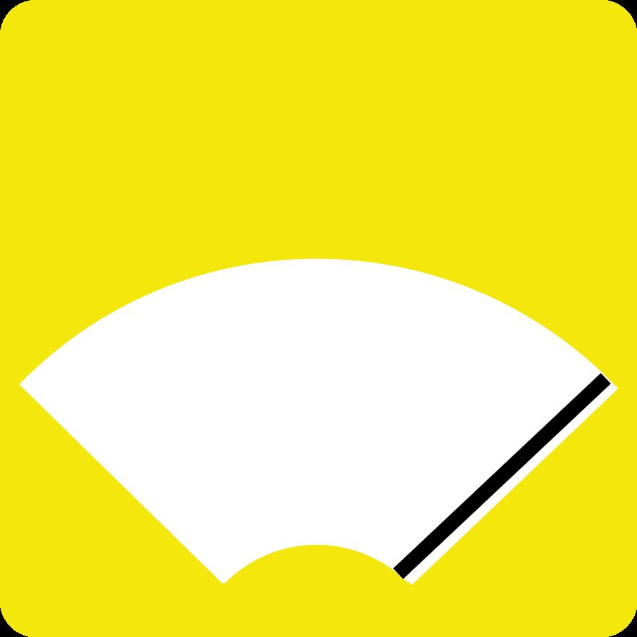 Single Pivot Radial