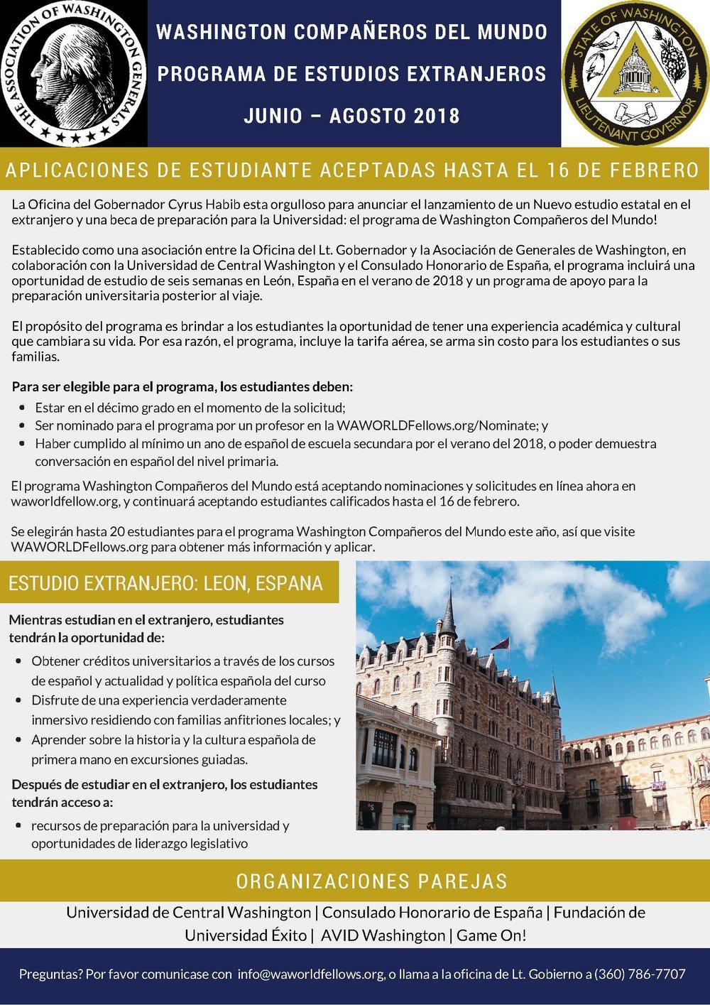 translated washington world fellows flyer.jpg