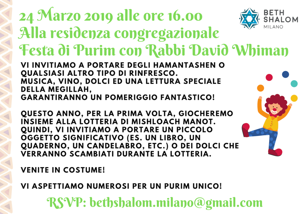 Purim it 2019.png