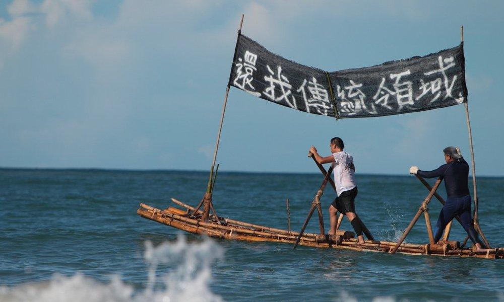 一起回家:原住民傳統領域吵什麼? - 鏡週刊 Mirror Media
