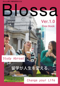 blossa-free-book-230x326.png