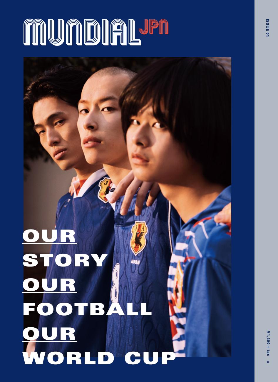 ISSUE 01 - MUNDIAL JPN Issue 01は「ワールドカップ」がテーマ。初刊号となるIssue 01では、6月14日に開催を控えるワールドカップをテーマに、日本がワールドカップに初出場してから20年経った今、日本代表サポーターや、歴代の日本代表チームを支えた選手にフォーカス。また、サッカーが創り上げてきたカルチャーも特集。- Homare Sawa- Shinji Ono- Kazuyuki Toda- Keisuke Tsuboi- Yuki Abe- Eiji Kawashima+ Much More!¥1,200 + Tax購入する