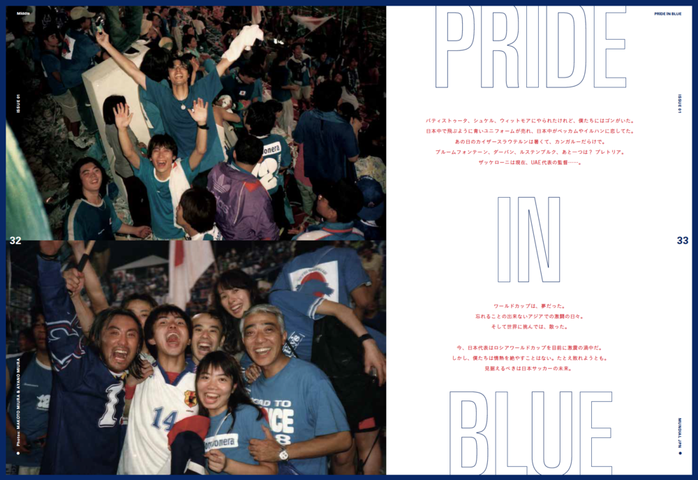 Issue 01 Pride in Blue.png