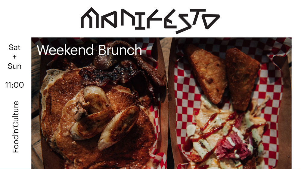 manifesto_2019-30-3-FB_EVENT-brunch.jpg