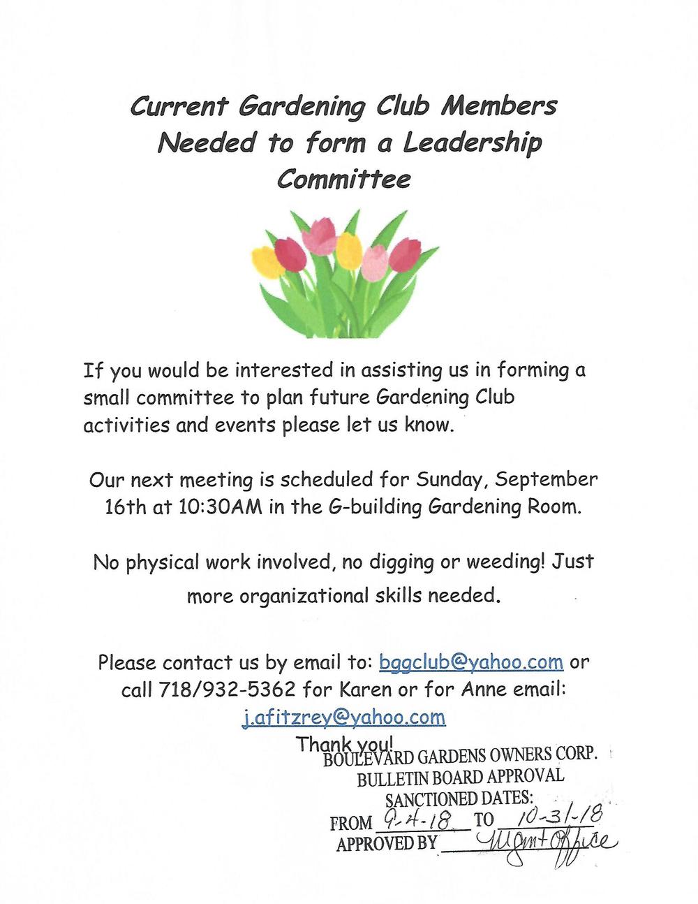 Gardening Committeestamped.png