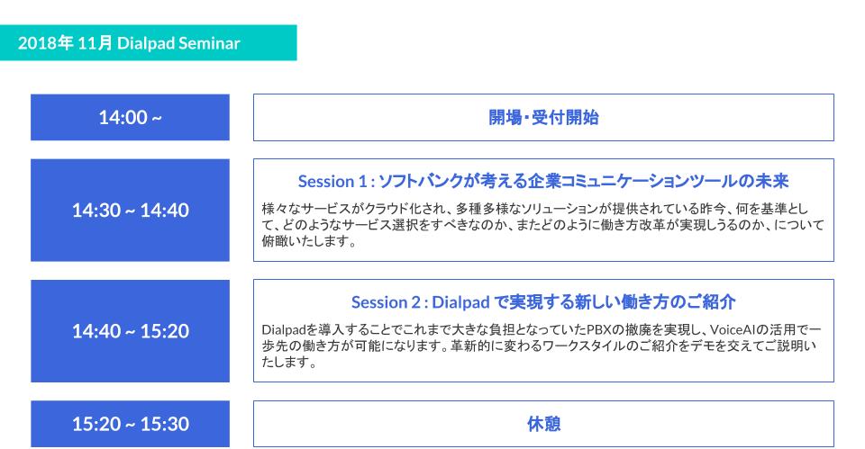 Seminar Schedule (5).png
