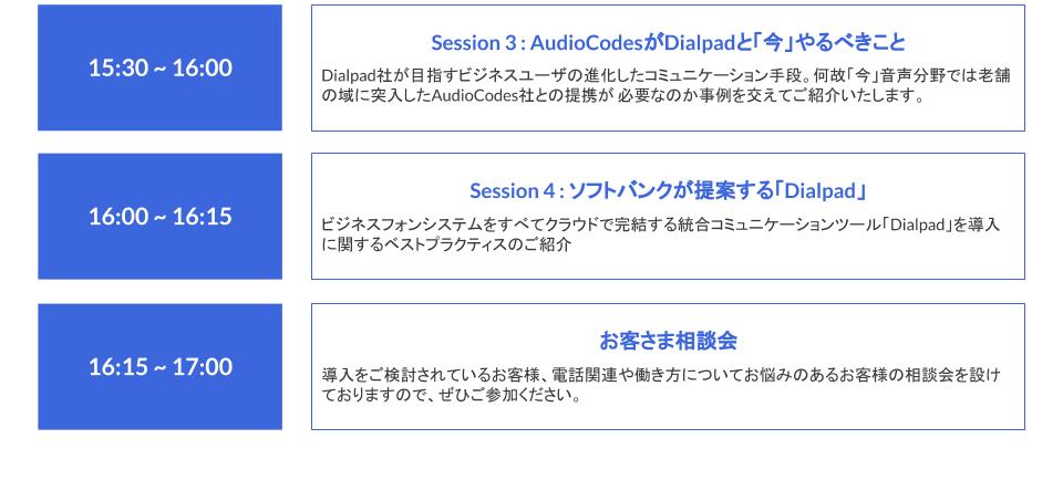 Seminar Schedule (6).png