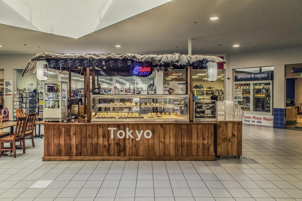 A TASTE OF TOKYO -