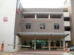Sheares Hall.jpg