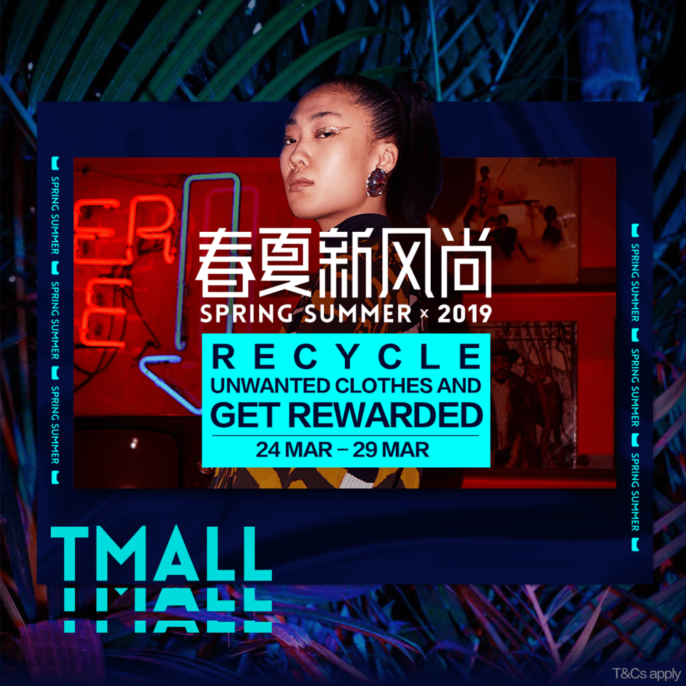 Collaboration with Taobao - Drop your bags of unwanted clothes at Taobao Home space @ NOMADX and get rewarded with a thank-you-code! 👗��👠Pssttt.. Promo code for use this Spring/Summer 2019 Sale (27 - 28 Mar) to maximize savings!Collection Dates: 24 Mar – 28 Mar 2019Address: 68 Orchard Road, #03-65 to 69, Plaza Singapura, Singapore 238839Opening hours: 12pm – 8pm