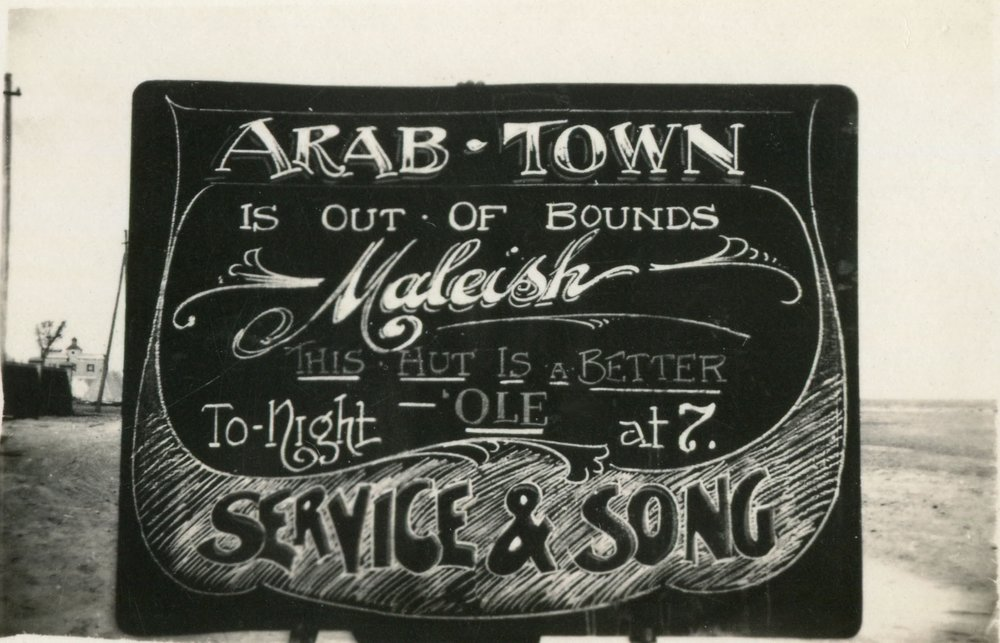 reg walters027 Arab Town is out of bounds, Maleish Service and song.jpg