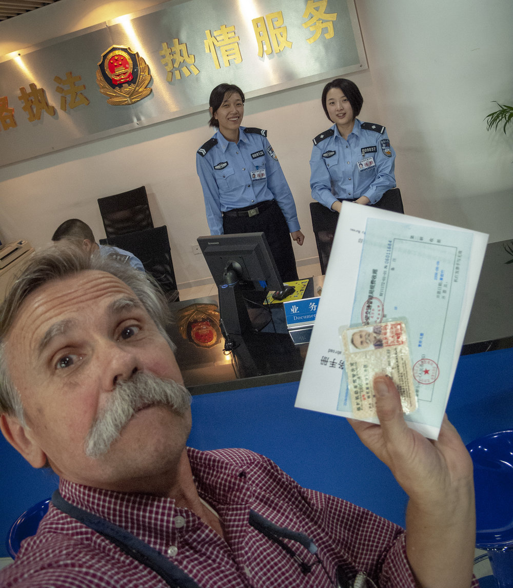 Don't worry, I have a real Chinese driver's license and a camera. - Plus I can recognize about 20 Chinese characters out of about 5000. We're good to go.