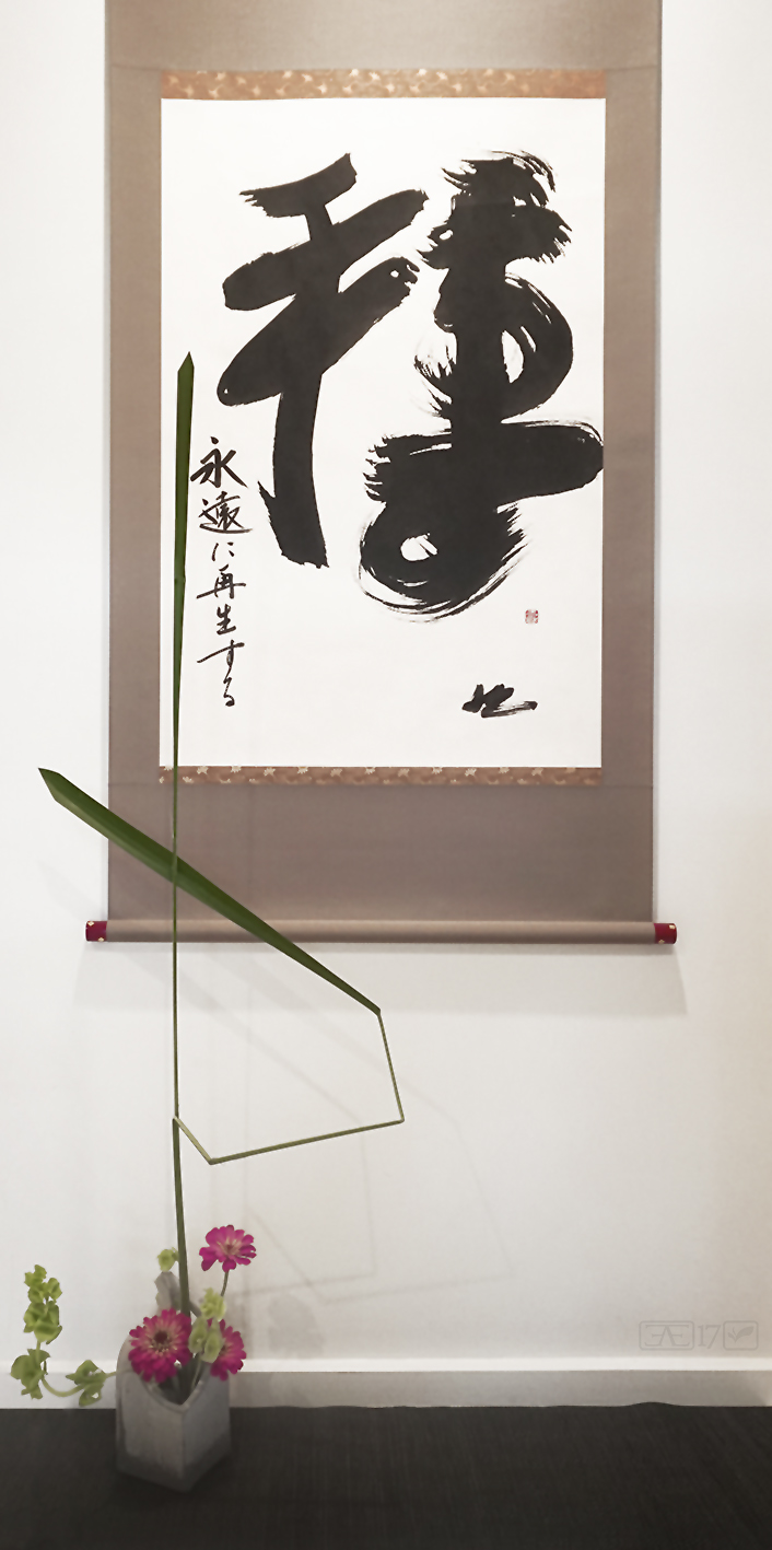 An arrangement rising from the floor - accompanying an art work