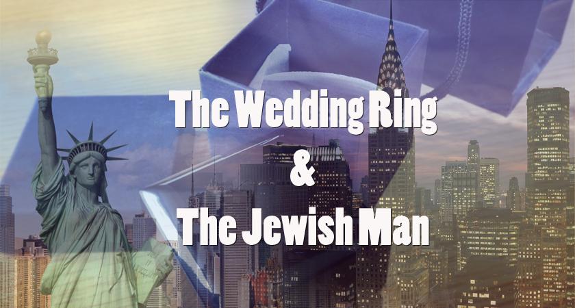 weddingring.jpg