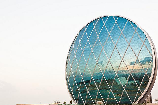 Aldar headquarters à Abu Dhabi.jpg