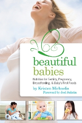 beautiful-babies-front-250