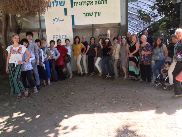 Peace Pole planting at Ein Shemer Kibbutz with Seeds of Peace