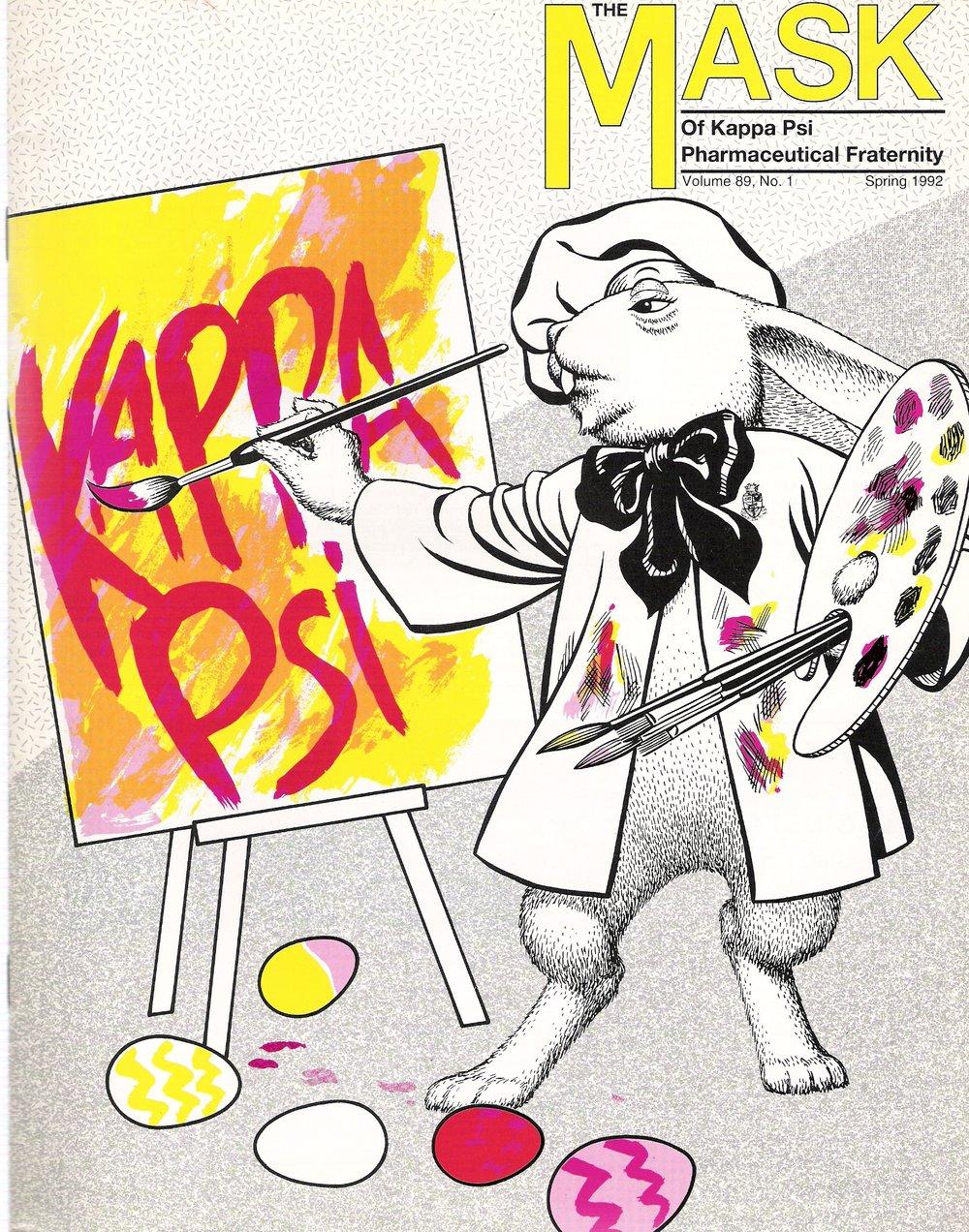 mask_cover_03_1992.jpg