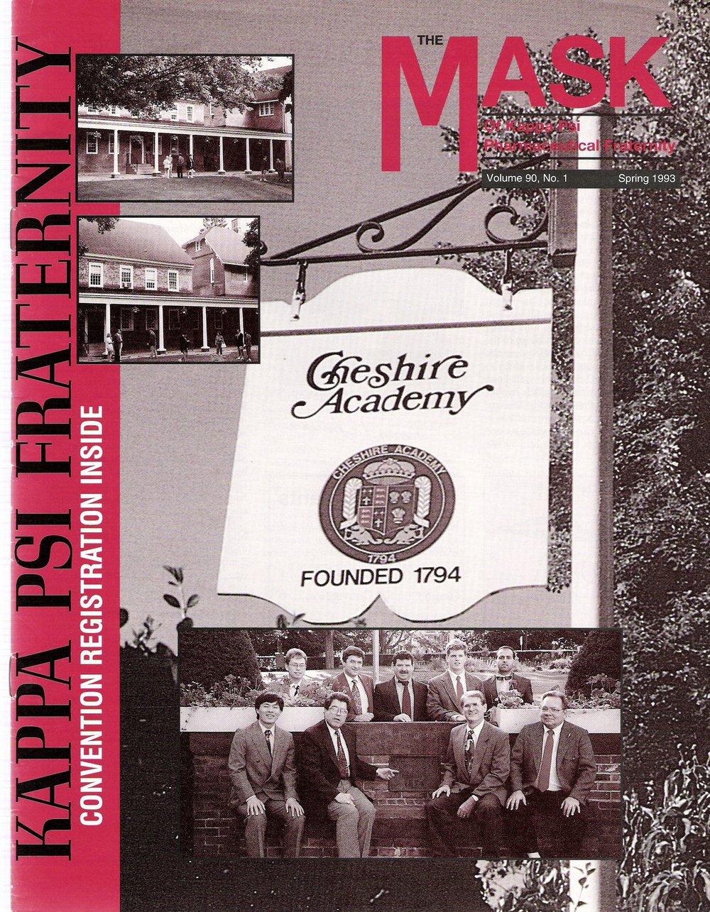 mask_cover_03_1993.jpg