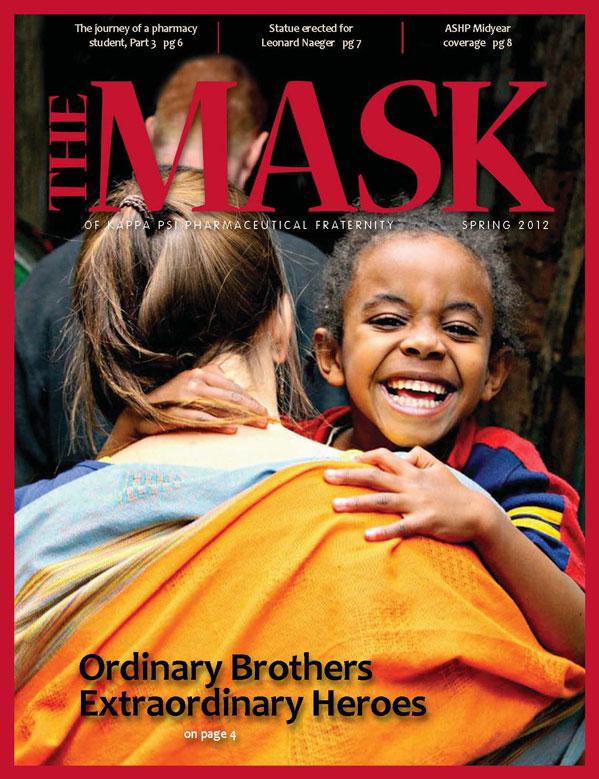 mask_cover_03_2012.jpg