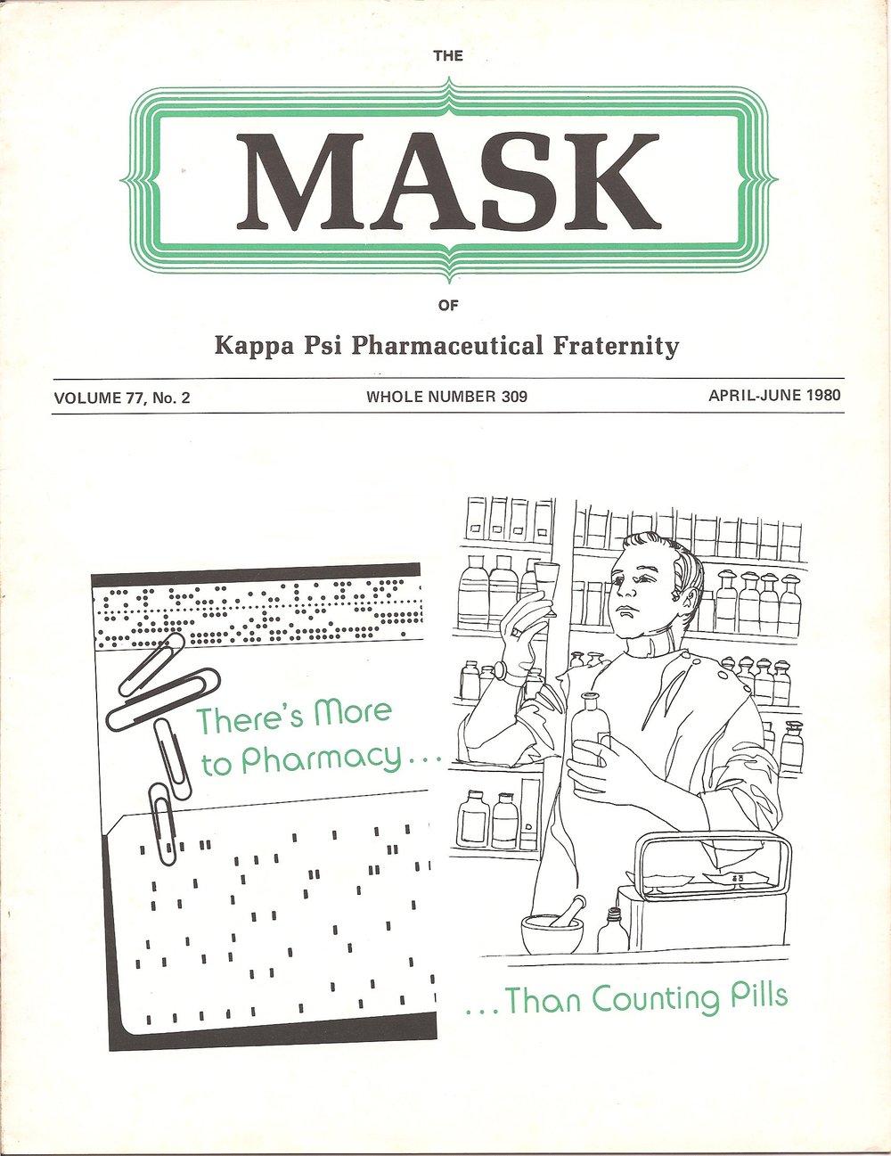 mask_cover_04_1980.jpg