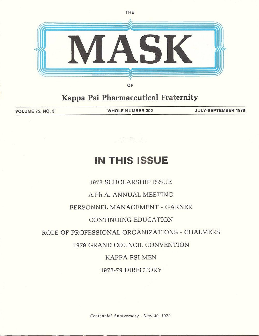 mask_cover_06_1978.jpg
