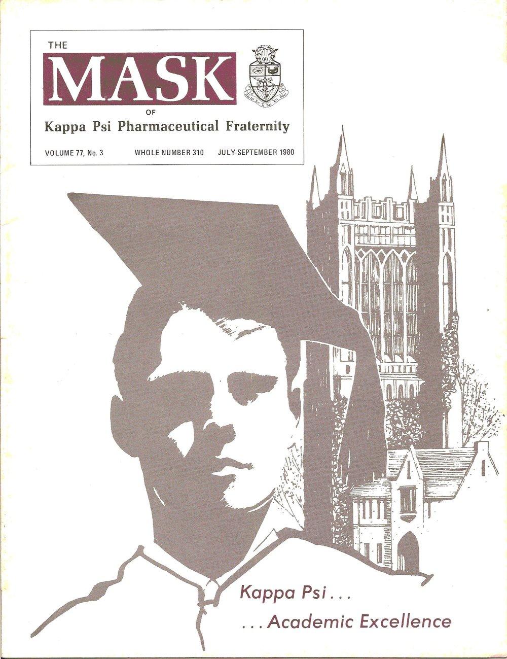 mask_cover_06_1980.jpg