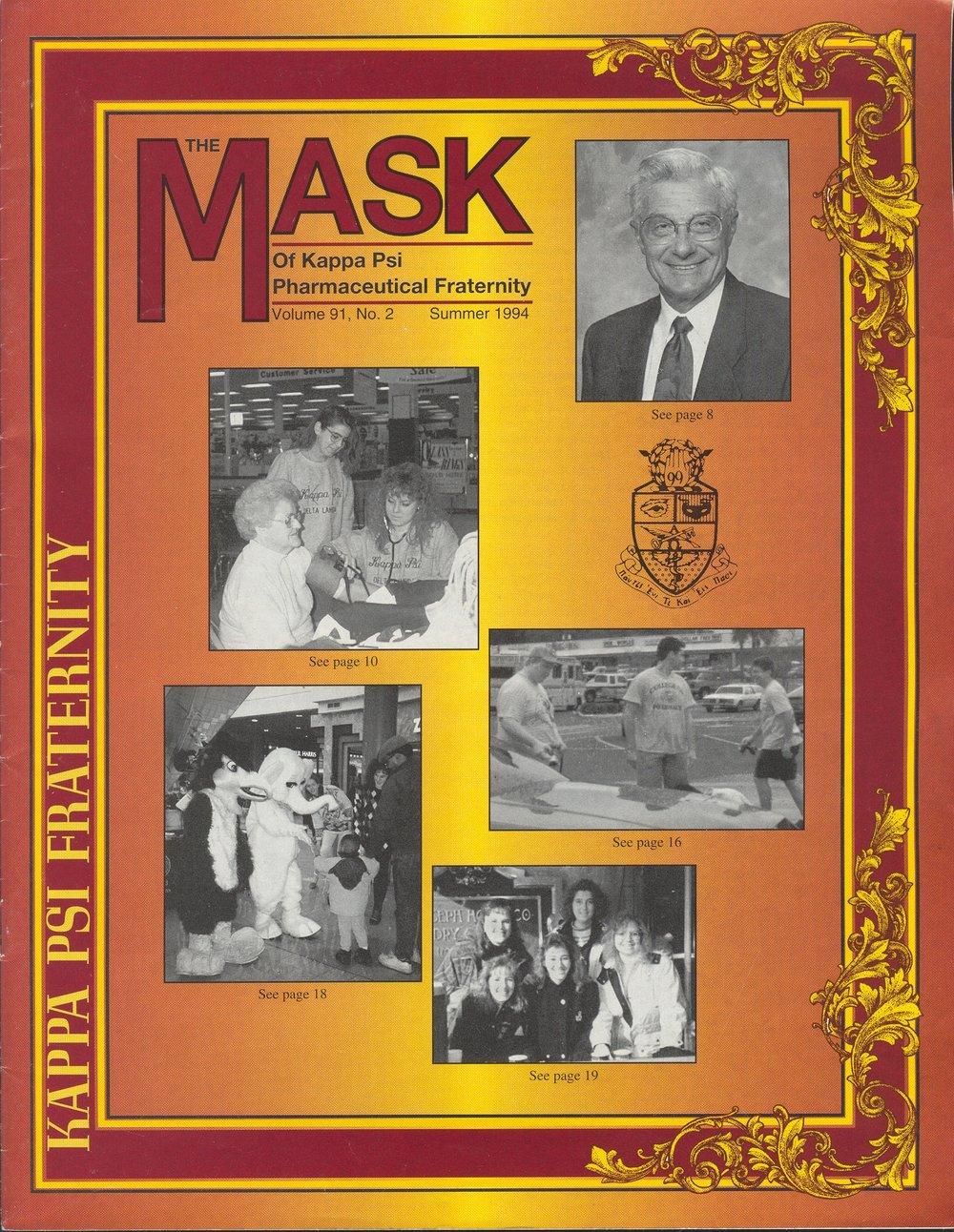 mask_cover_06_1994.jpg