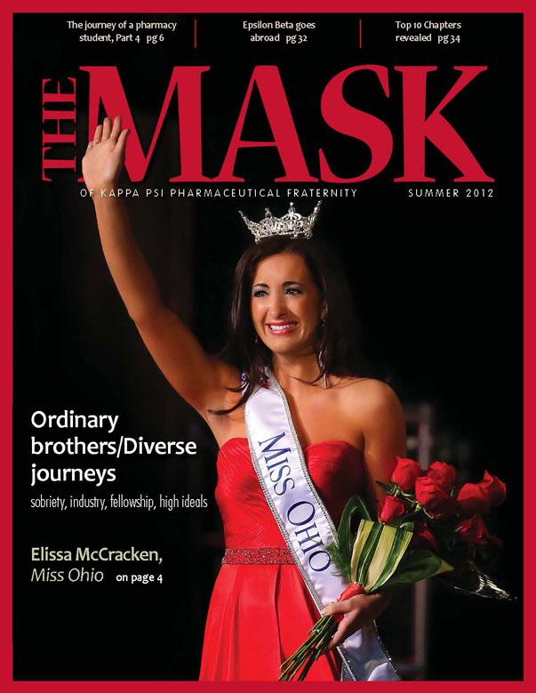 mask_cover_06_2012.jpg