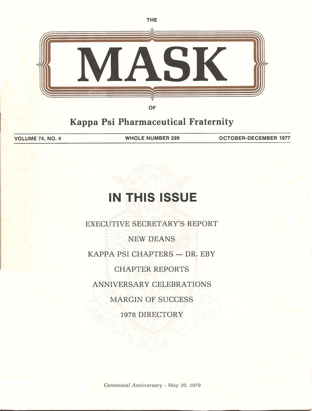 mask_cover_09_1977.jpg