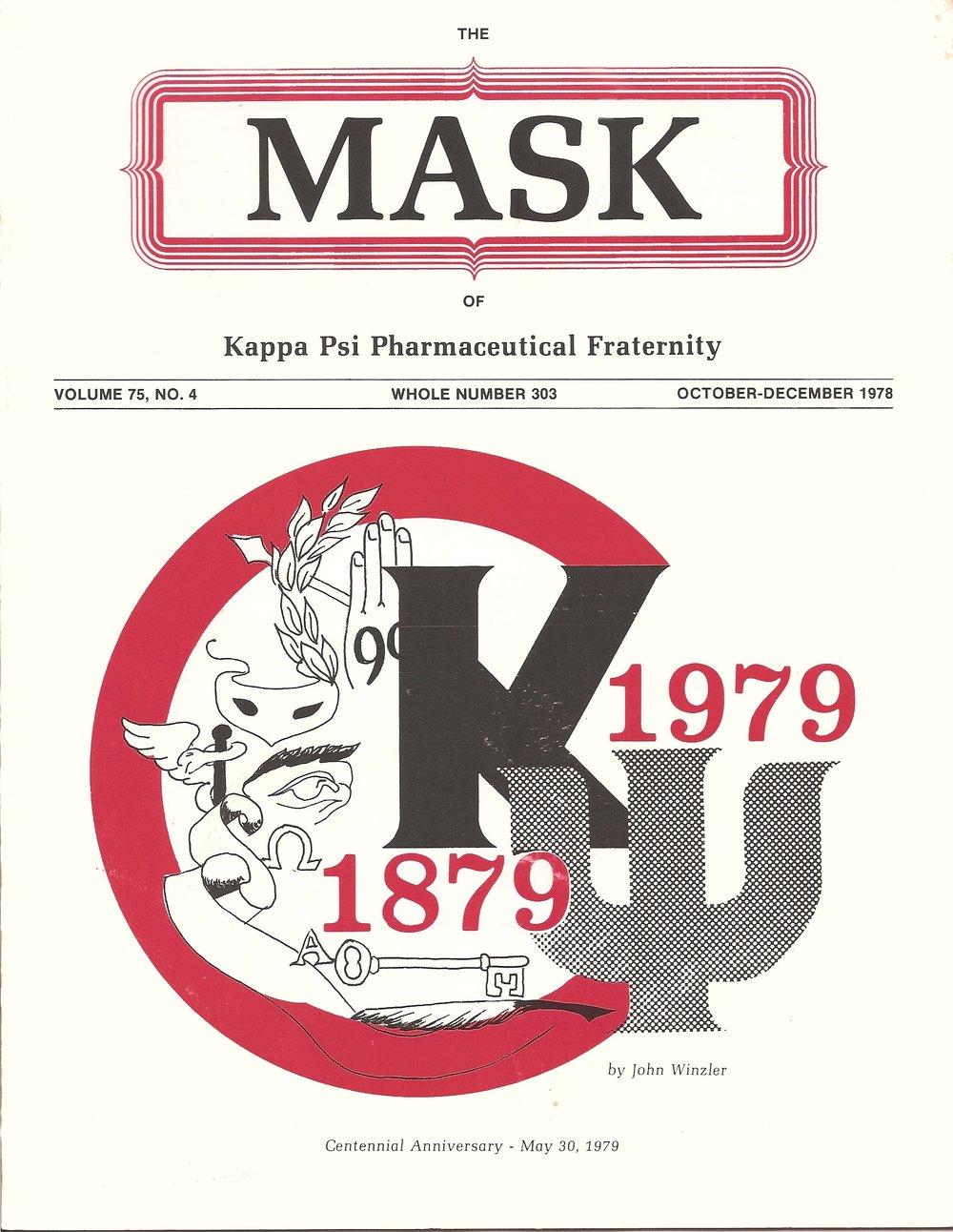 mask_cover_09_1978.jpg