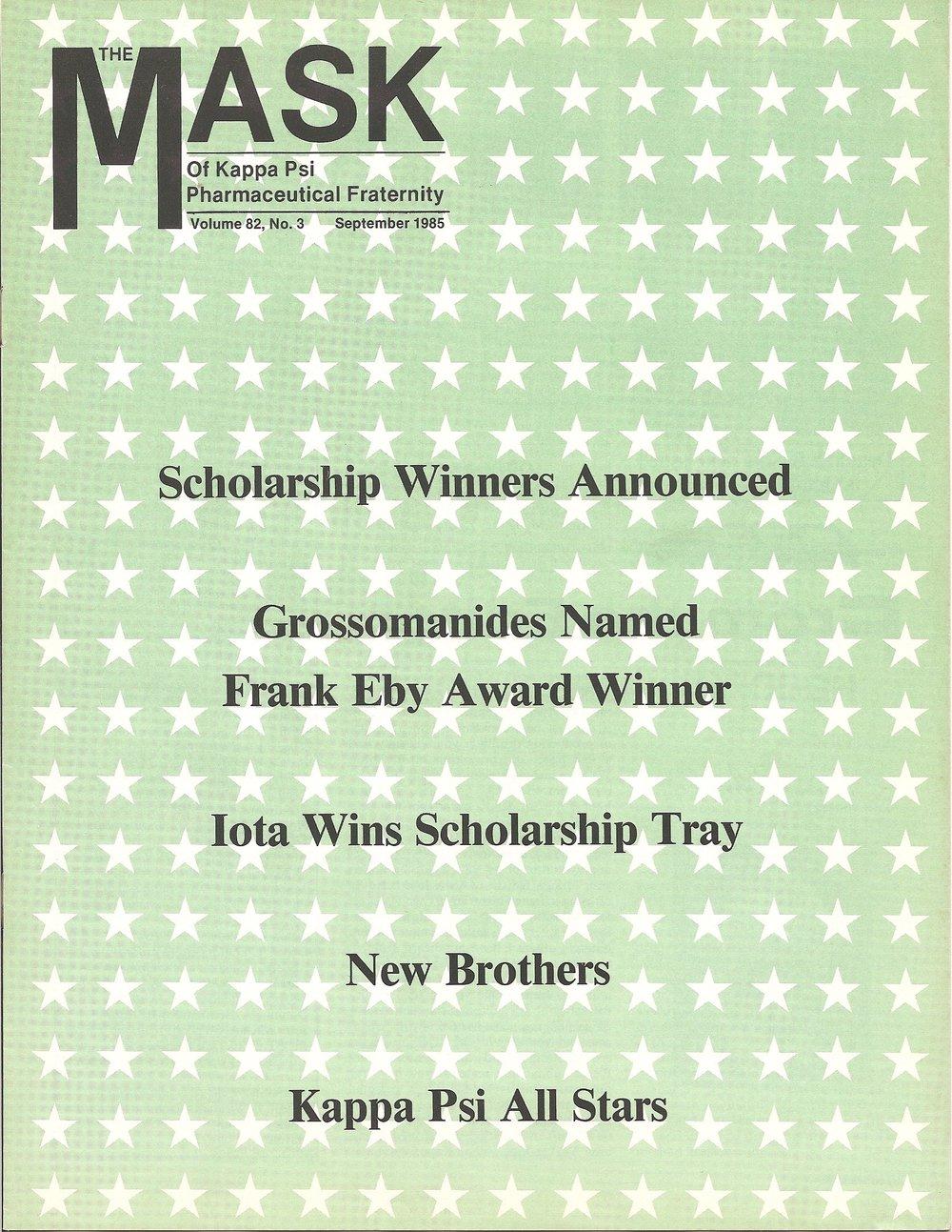 mask_cover_09_1985.jpg