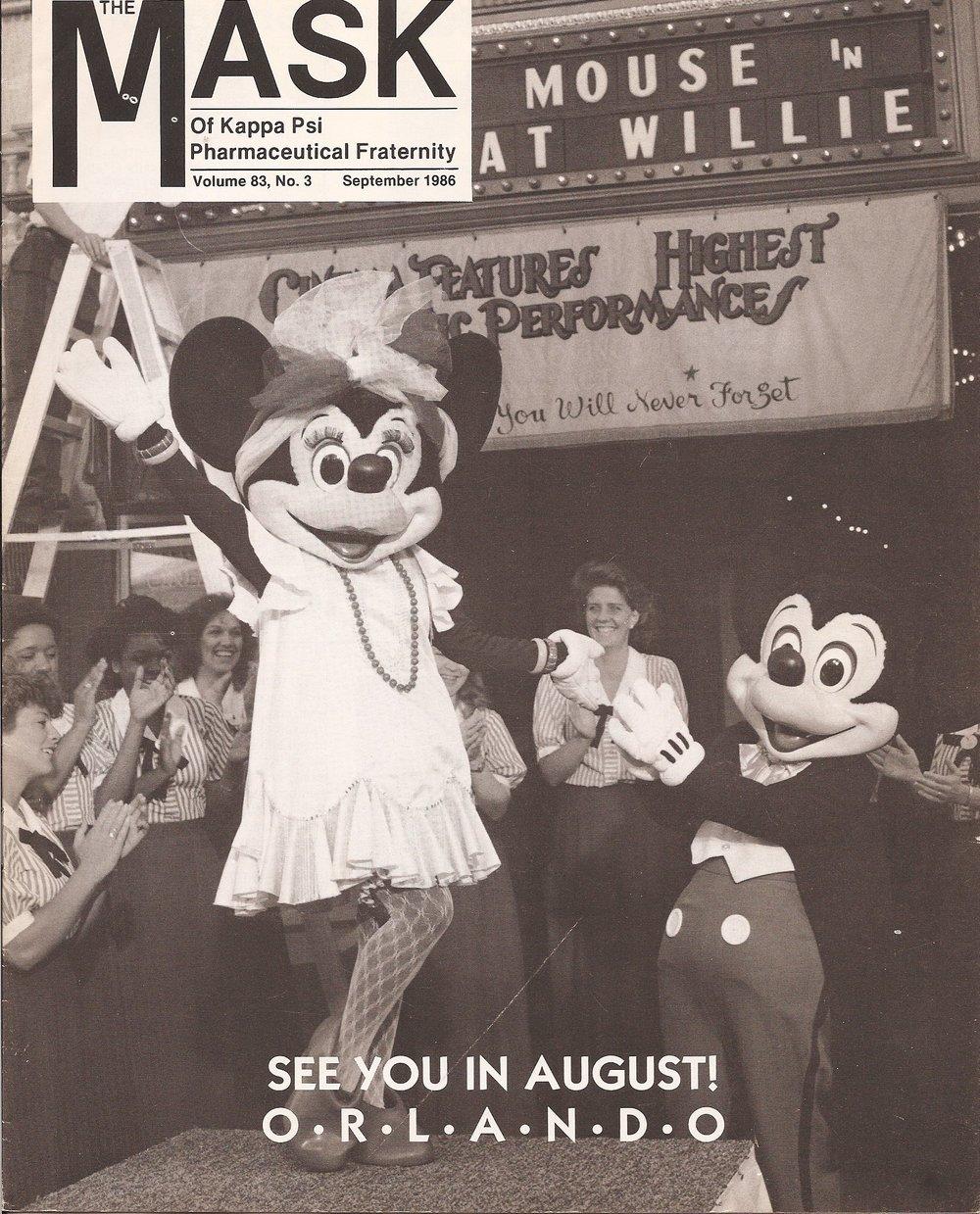 mask_cover_09_1986.jpg
