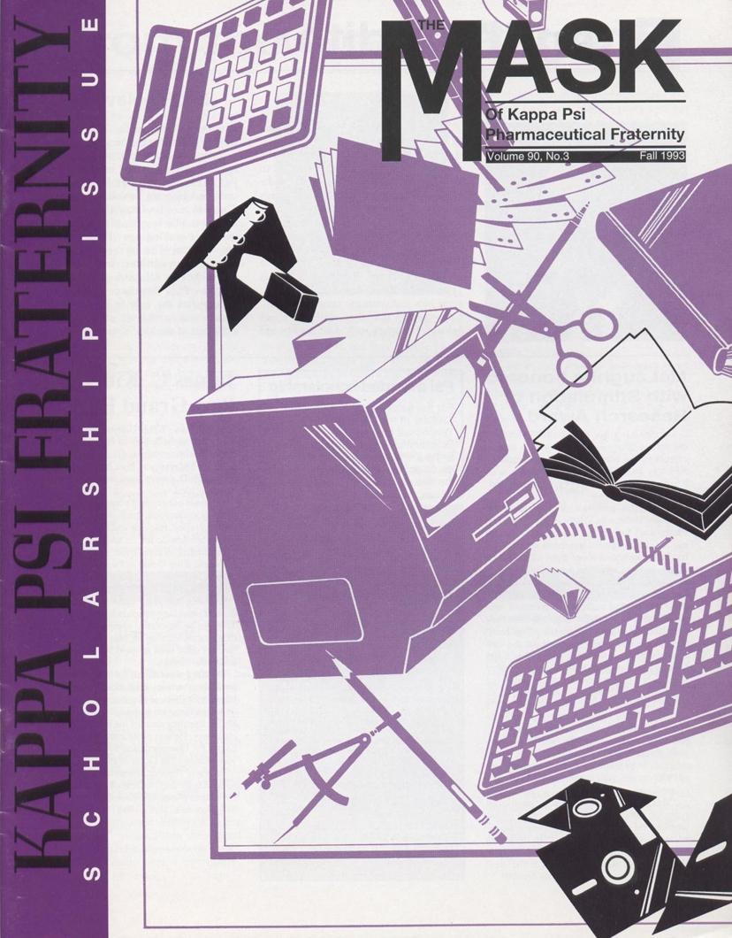mask_cover_09_1993.jpg