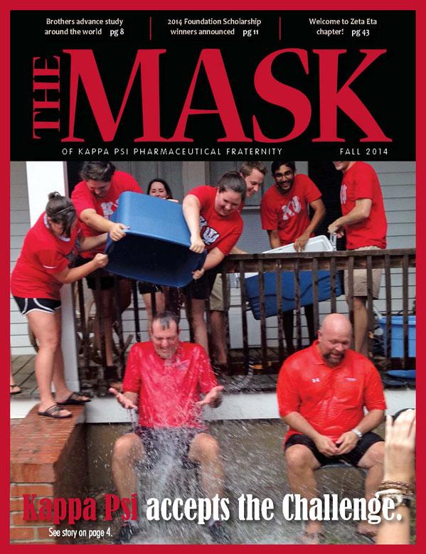 mask_cover_09_2014.jpg