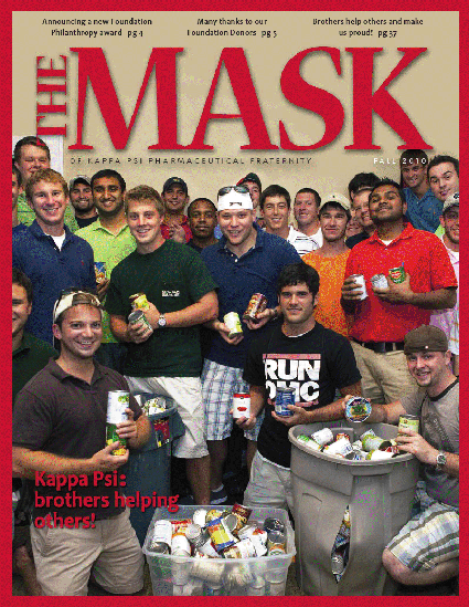mask_cover_108-4_2010_fall.png