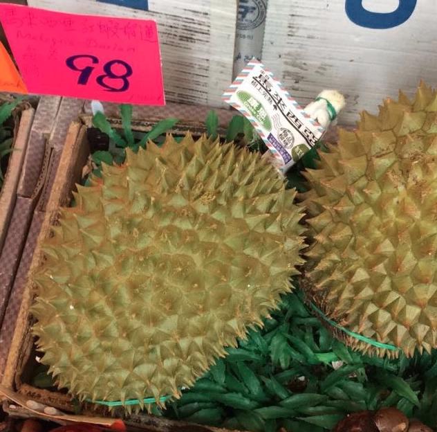 Durian (fruit)
