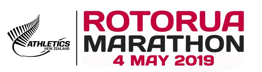 Rotorua Marathon Banner