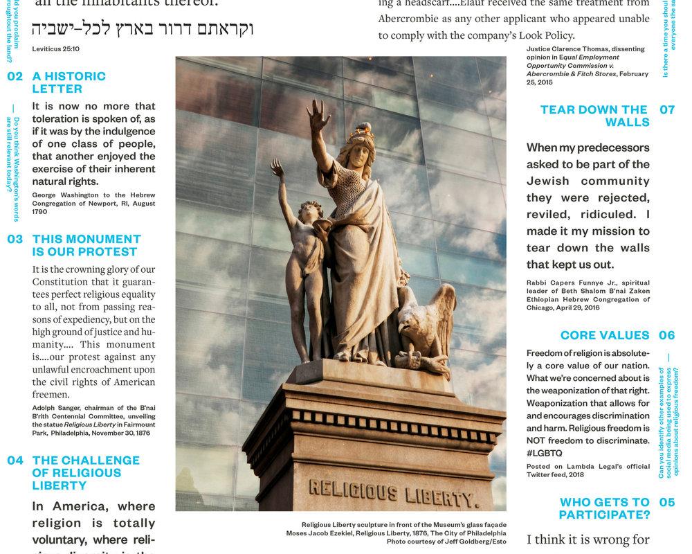 Talmud+1.jpg