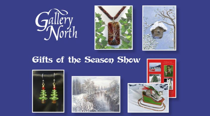 Edmonds_holidays_Gallery_North.png
