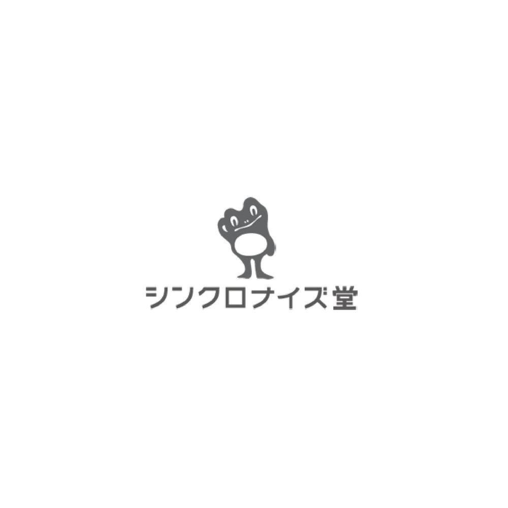 SYNCHRONIZED Gyoen-Jutaku #502, 31-14 Daikyo-cho, Shinjuku-ku Tokyo 160-0015 Japan WEBSITE